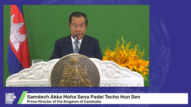 Samdech Akka Moha Sena Padei Techo Hun Sen<br>Prime Minister of the Kingdom of Cambodia