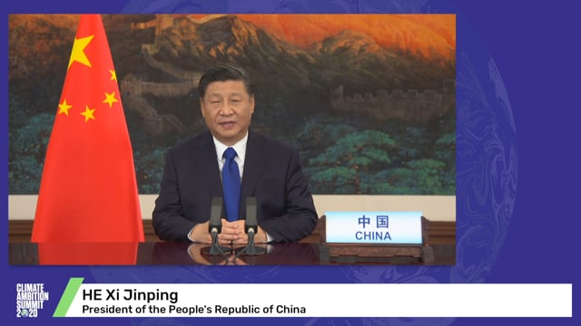 HE Xi Jinping<br>President of the People's Republic of China